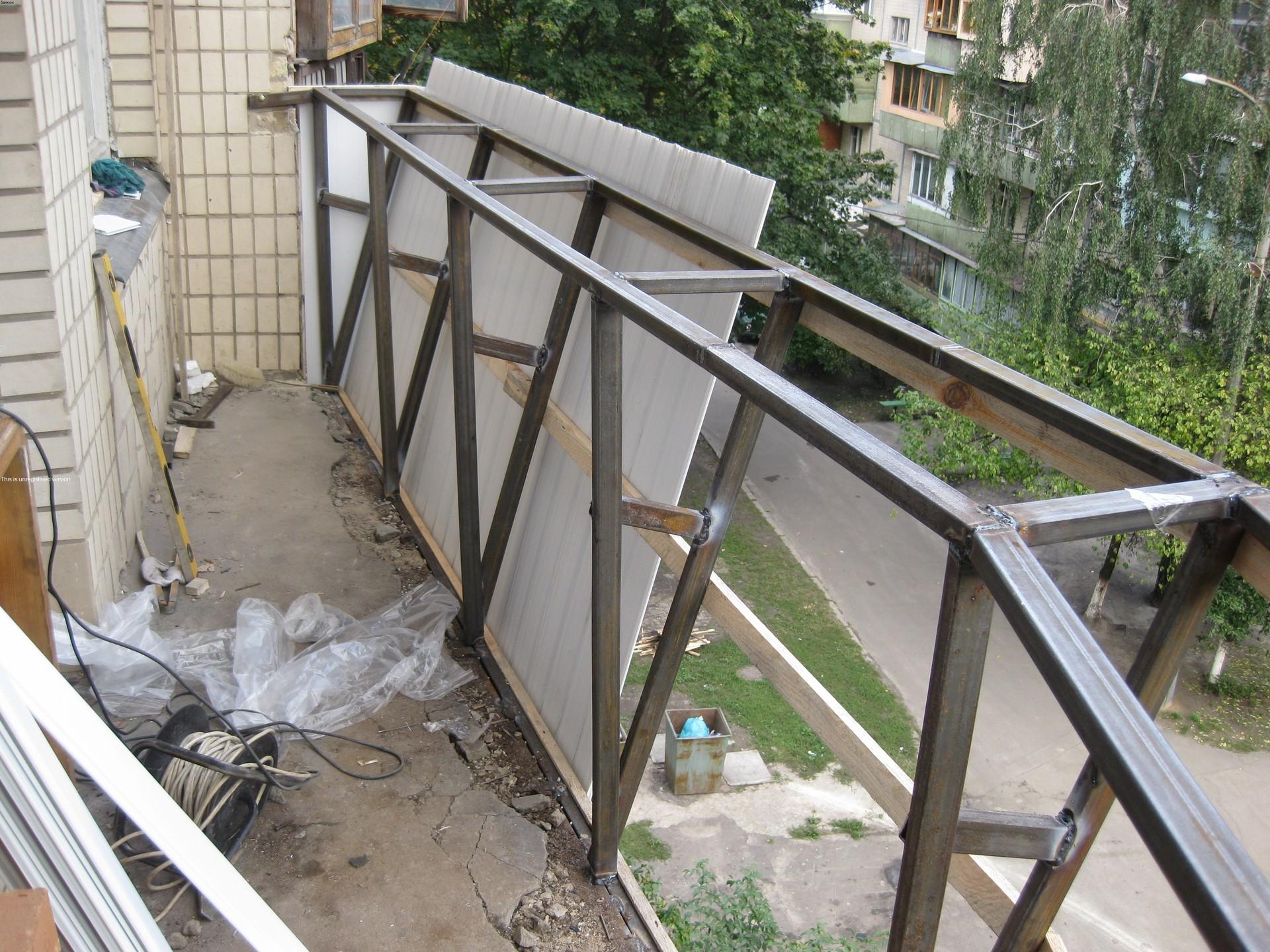 Вынос балкона своими руками утепление фото