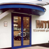 Алюминиевые входные двери ALUTECH (Белоруссия)