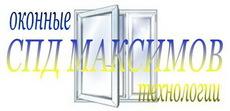 Металлопластиковые окна и другие конструкции.