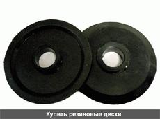 Резиновые ролики