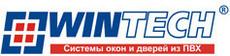 Профиль Wintech со склада в Донецке