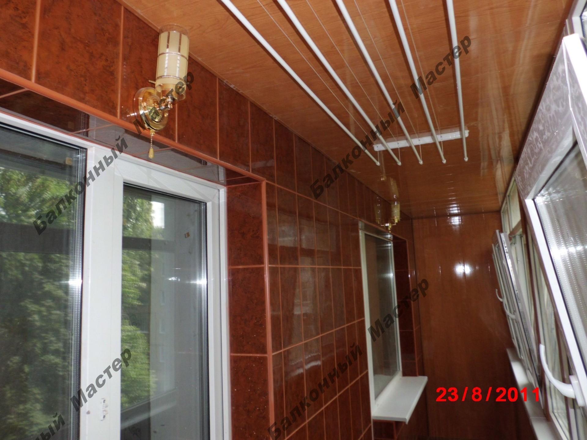 Утепление балкона цена в подмосковье под ключ.