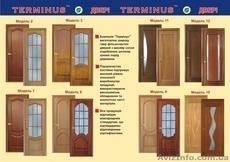 міжкімнатні двері Турка, двері Старий Самбір, двері Самбір,