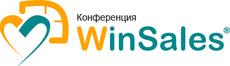 Конференция «WinSales: Маркетинг и продажи в оконном бизнесе