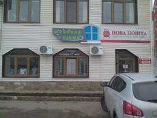 Окна в Одесской области.
