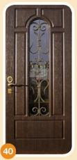 Вигідна пропозиція вхідні броньовані двері