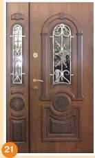Входные двери от крупнейшего производителя.