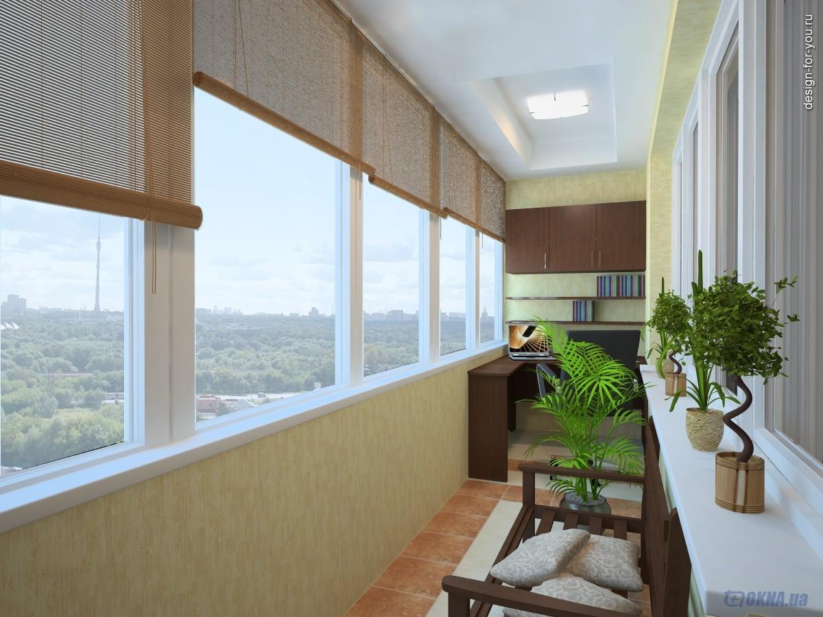 Вікна, балкони, двері.
