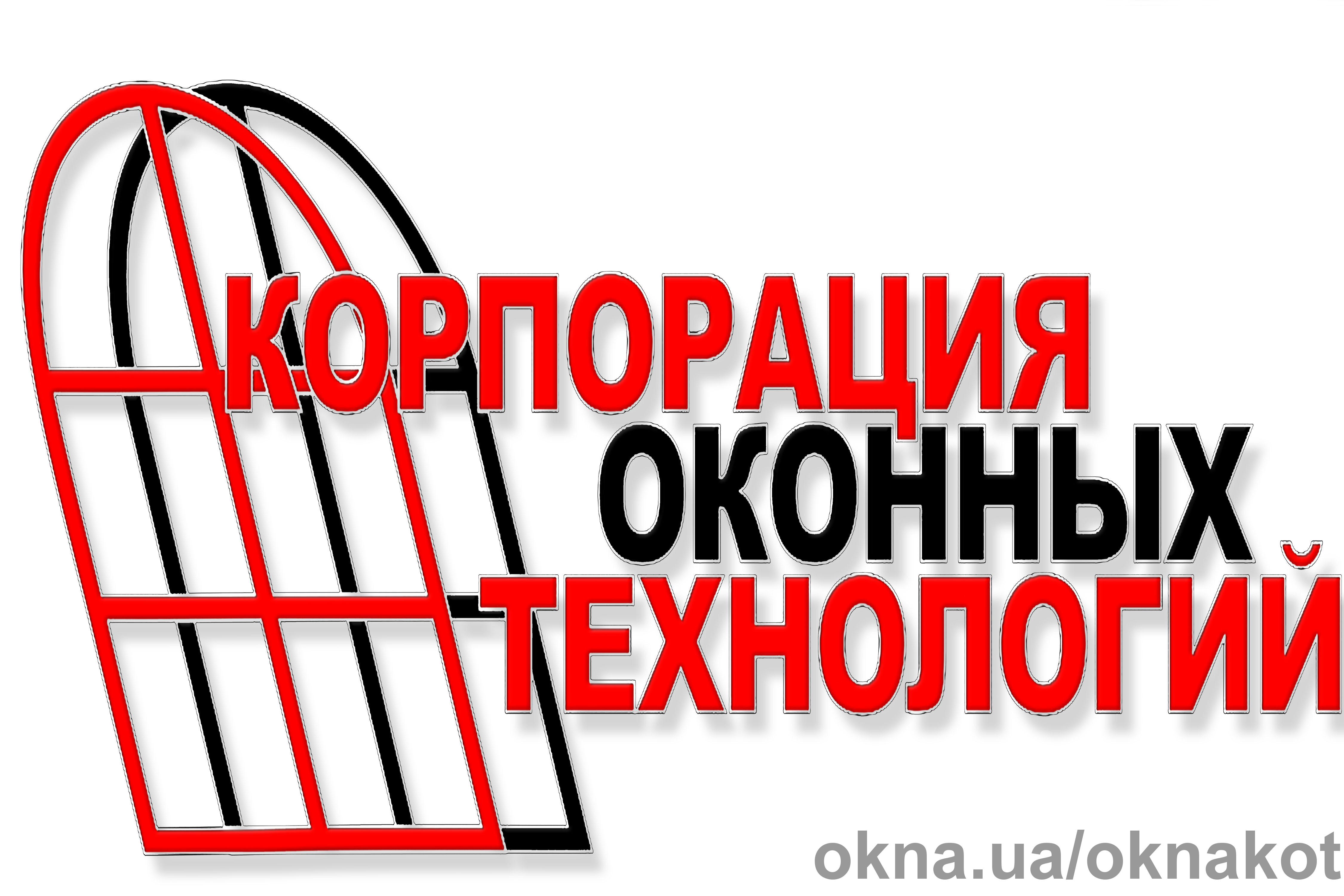 «окна пластиковые» — Воронеж и область — Доска