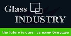 Компания «Glass INDUSTRY» предлагает скидку 53% на весь ассо