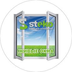 """Металлопластиковые окна """"Steko"""