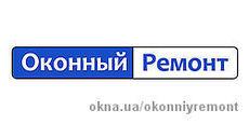 Москитные сетки от компании Окна-Сервис