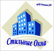 Окна ПВХ в Харькове!