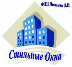 Металлопластиковые окна в Харькове и области - Стильные Окна