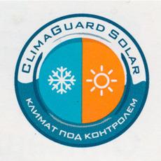 Энергосберегающее стекло ClimaGuard® Solar в подарок!