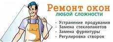 Ремонт окон и срочная замена стеклопакетов в Одессе.