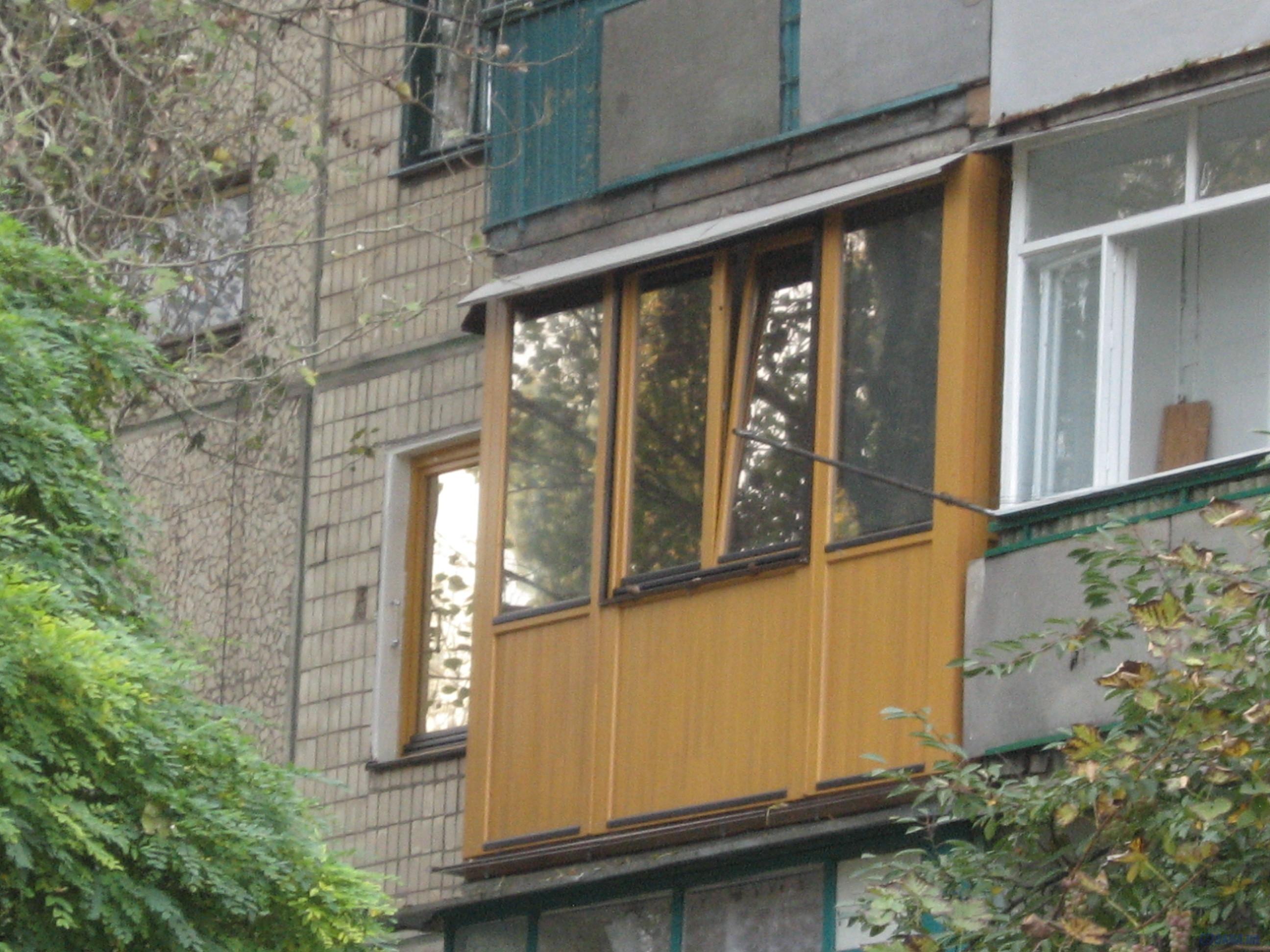 Молоджный кредит украина кривой рог