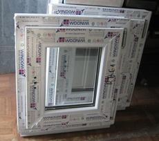 Окна готовые металлопластиковые