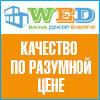 Супер скидки на теплые окна! Выгодная цена для Киева и обл.