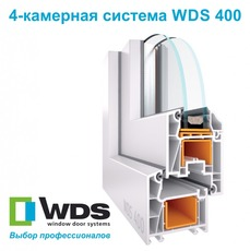 Окна и балконы из ПВХ профиля WDS 400