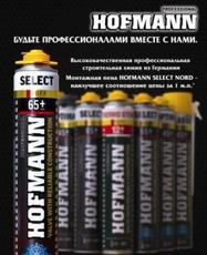 Пена монтажная Hofmann Pro, выход 65 л, под пистолет, 880 мл