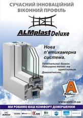 Металлопластиковые окна - приглашаем к сотрудничеству