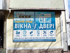 Ищем дилеров и строительные организации в г. Кропивницком
