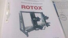 Вертикальный четырехголовочный сварочный станок ROTOX SVK 50