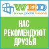 Окна в Мелитополе, Кирилловке, Геническе, Акимовке, Приазовс